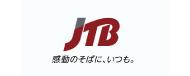 JTB東北