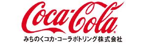 みちのくコカコーラ