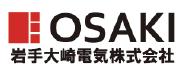 大崎電気工業