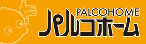 パルコホーム