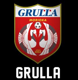 http://grulla-morioka.jp/wp/wp-content/themes/grulla/images/top/img_emblem.jpg