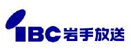 IBC岩手放送