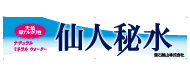 釜石鉱山株式会社