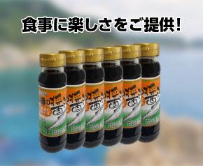 三陸ならではの味、山田の醤油配付!
