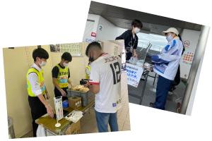 ボランティア活動