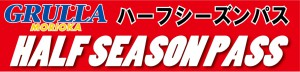 0703_日報HALFPASS-1.1