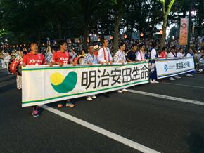 2015_08_06