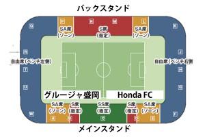 0922ユアスタ-座席図