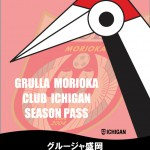 CLUB-ICHIGAN_P1_表紙