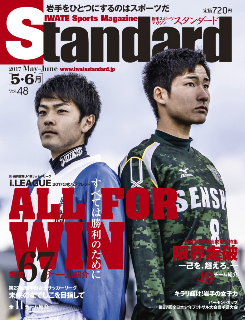 Standard5-6