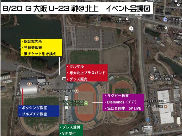 イベント会場図
