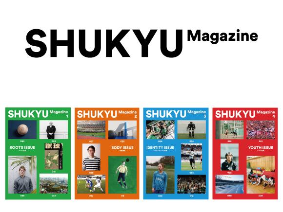 Shukyumagagine