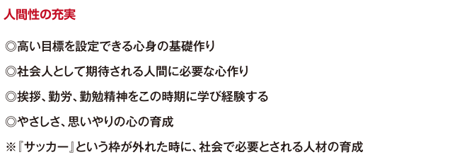アカデミー図3