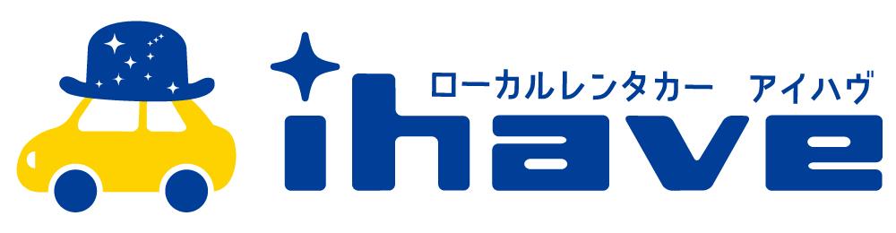 花巻マツダ株式会社